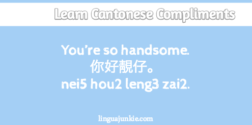 Learn Cantonese Free - Apps on Google Play