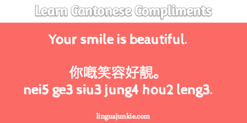 The Complete Guide to Learn Cantonese 【廣東話學習指南】