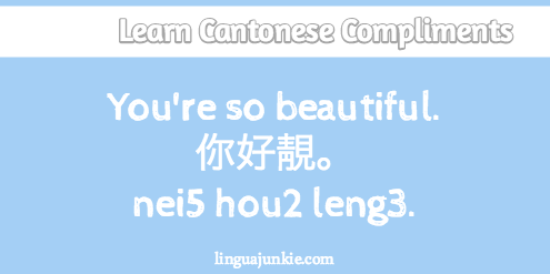 Cantonese Phrases Learn Top 17 Cantonese Compliments