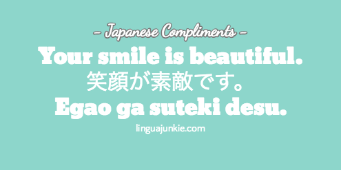 japanese compliments