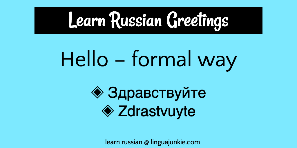 Good Morning Greetings In Russian : Russian lesson top greetings for beginners