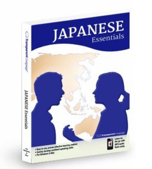 japanese language software