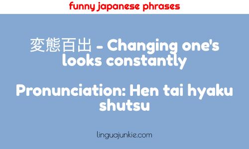 変態百出 - Changing one's looks constantly