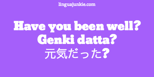 how are you in Japanese