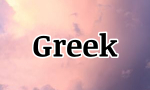greek word of the day