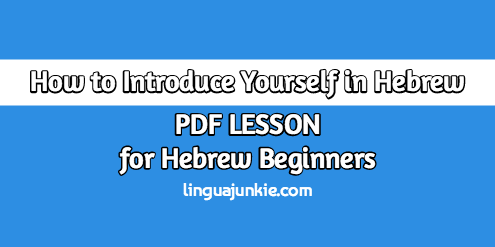learn hebrew pdf