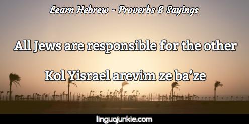 Learn Hebrew Sayings - Linguajunkie.com