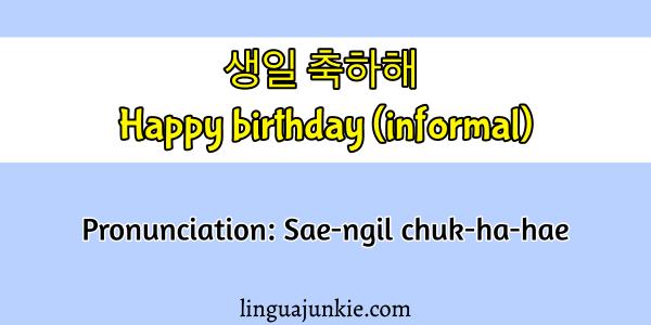 happy birthday in korean