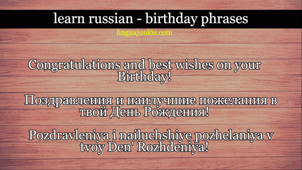 how to say this in russian