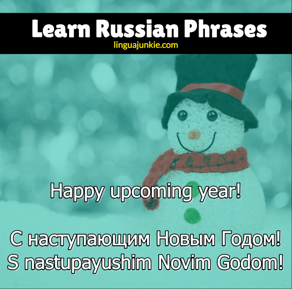 happy new year in russian
