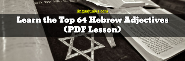 learn hebrew adjectives
