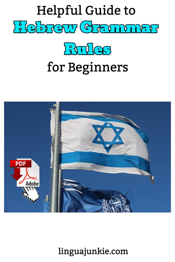 hebrew grammar guide