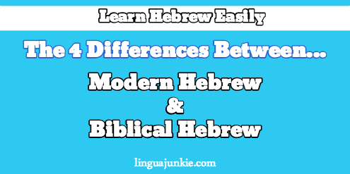 biblical hebrew vs modern hebrew