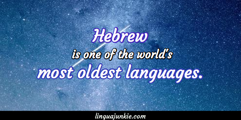 hebrew facts linguajunkie.com