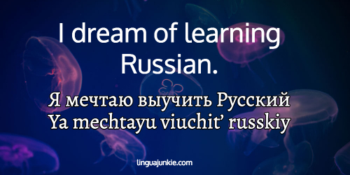 i want to learn russian