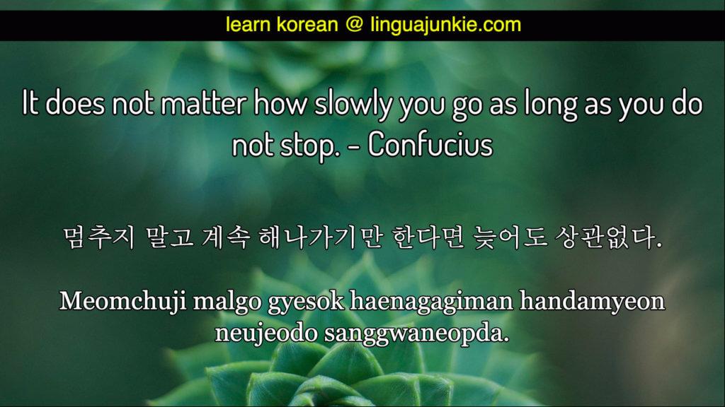 Learn Top 10 Motivational & Inspirational Motivational Korean Quotes