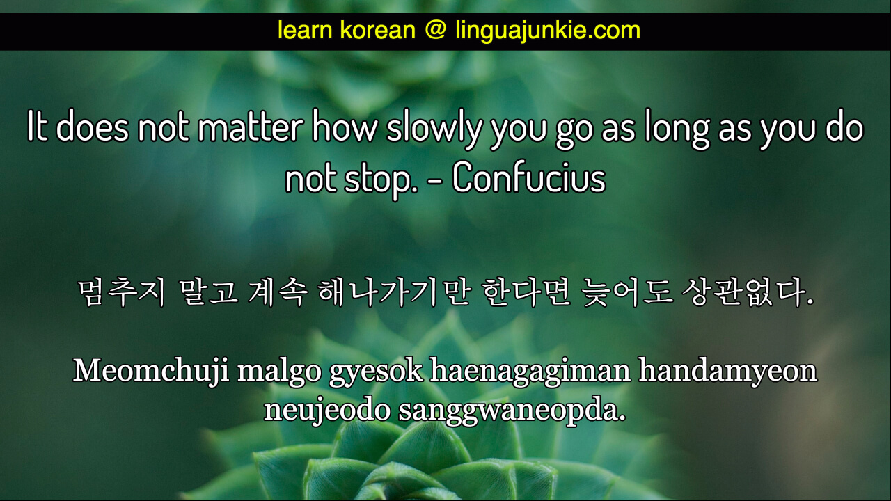 Learn Top 10 Motivational Inspirational Motivational Korean Quotes