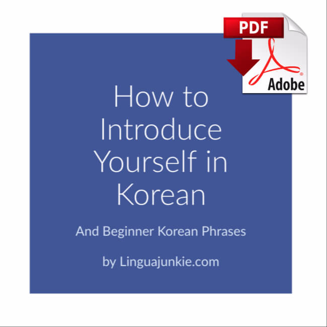 introduce yourself in korean PDF