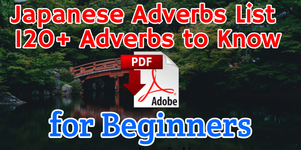 Japanese Adverbs list PDF
