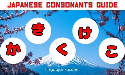 japanese consonants