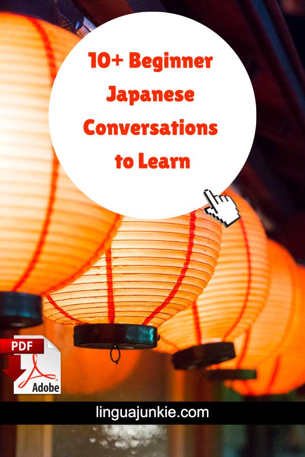 Simple Japanese Conversation - Top 10 Beginner Conversations