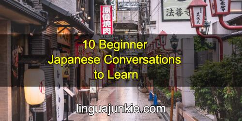 japanese conversation PDF