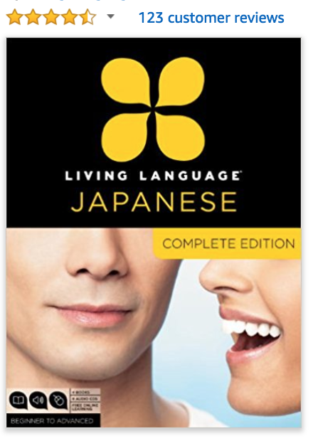 japanese language CD