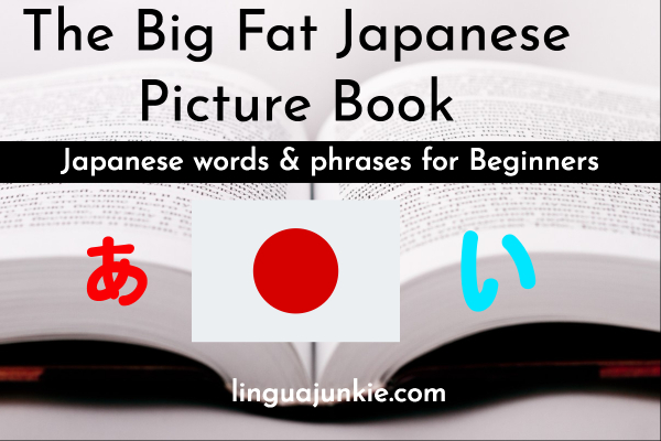 Learn Japanese Pdf Textbook