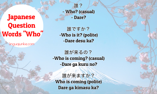 japanese question words who