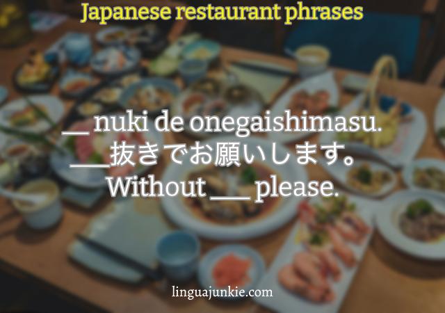 japanese restaurant phrases