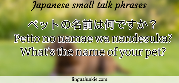 japanese small talk phrases
