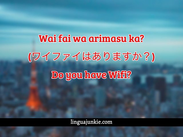 japanese travel phrases