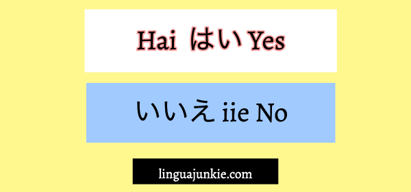 japanese travel phrase