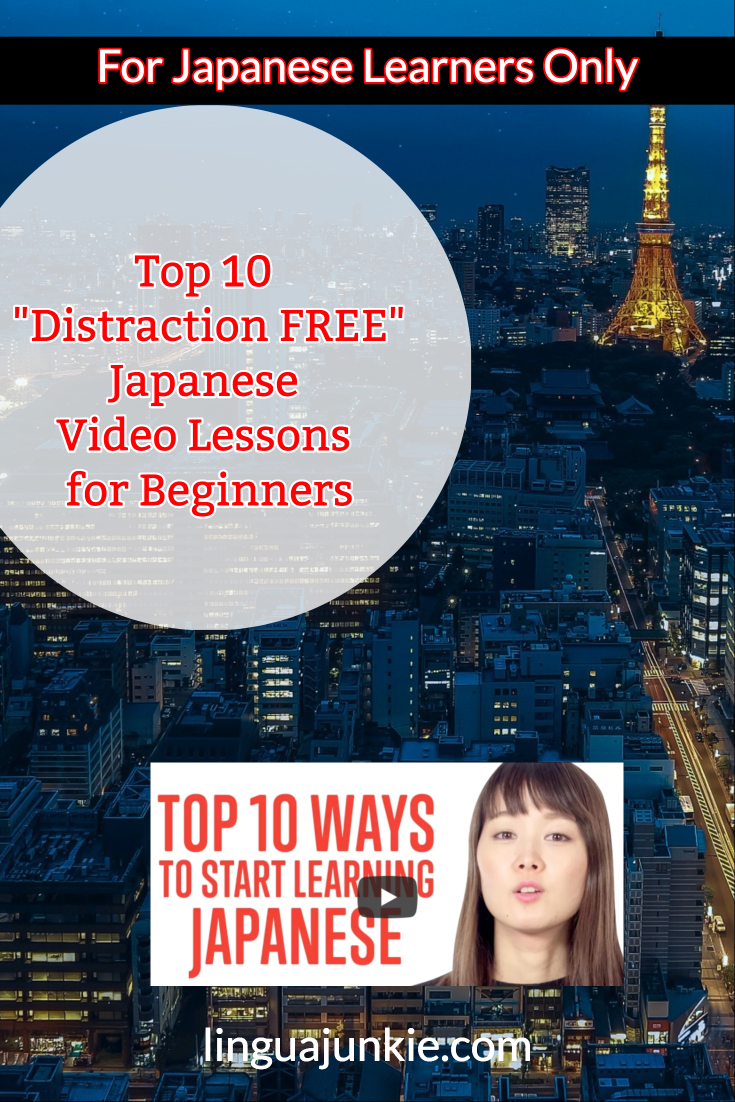japanese video lessons