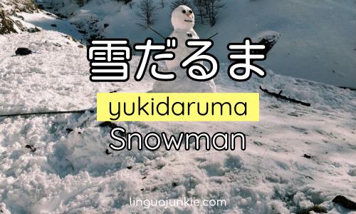 japanese winter words