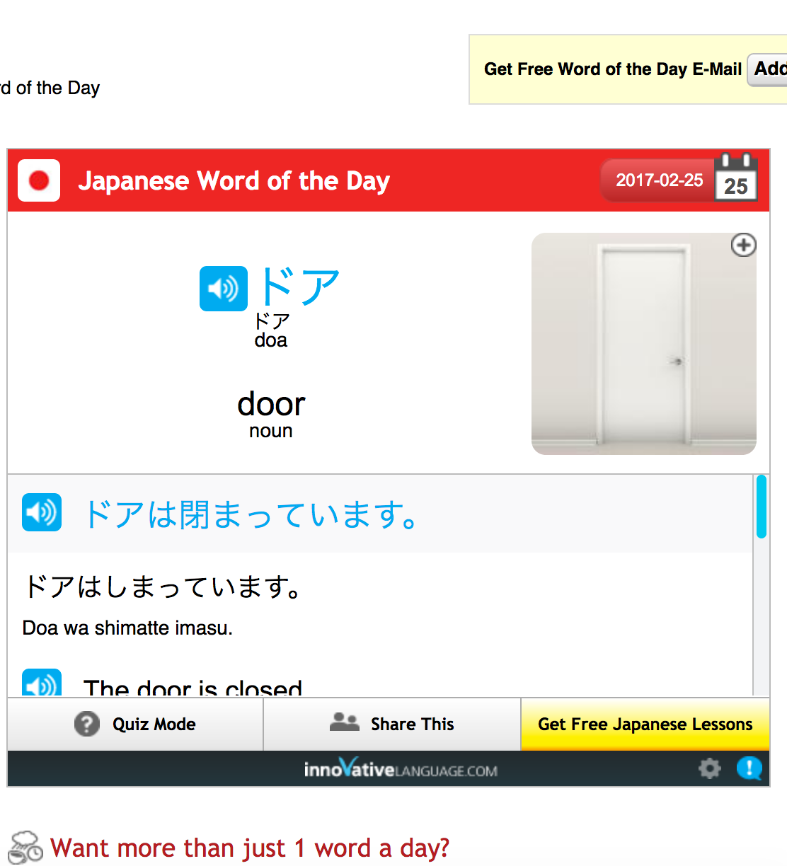 japanese word of the day email