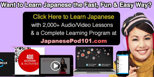 japanese language facts