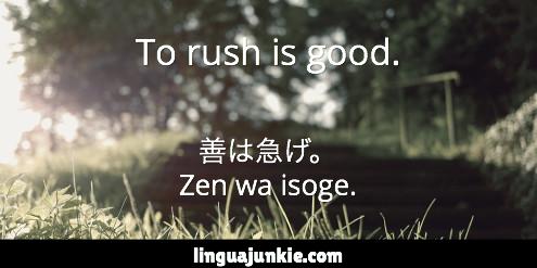 Linguajunkie.com Japanese Proverbs