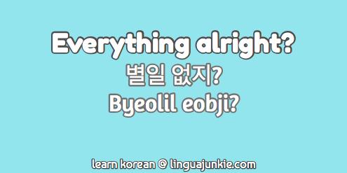 cute korean phrases @ linguajunkie.com