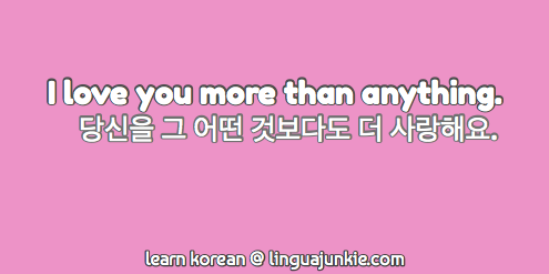 Korean Phrases Cute Words Phrases Quotes Part 7