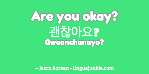 Korean Conversational Phrases Linguajunkie.com
