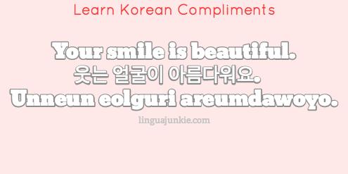 Korean Phrases: Learn the TOP 15 Korean Compliments