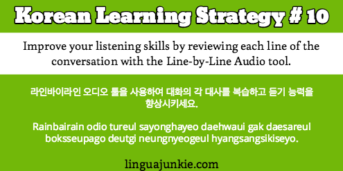 Korean learning strategy
