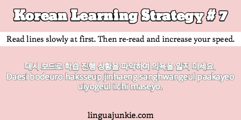 for learners the top 10 korean learning strategies