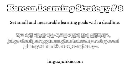 Korean learning strategy