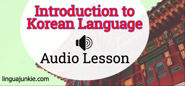 korean audio lessons