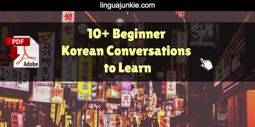 Tons of Free Korean Grammar & Vocabulary PDF Lessons