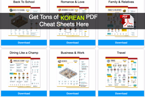 korean pdf lessons