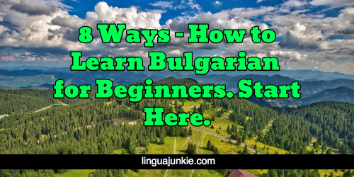 8 Ways – How to Learn Bulgarian for Beginners. Start Here.