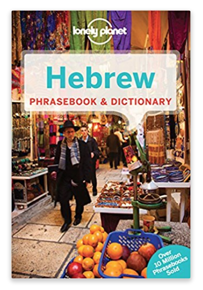 Hebrew - Wikibooks, open books for an open world